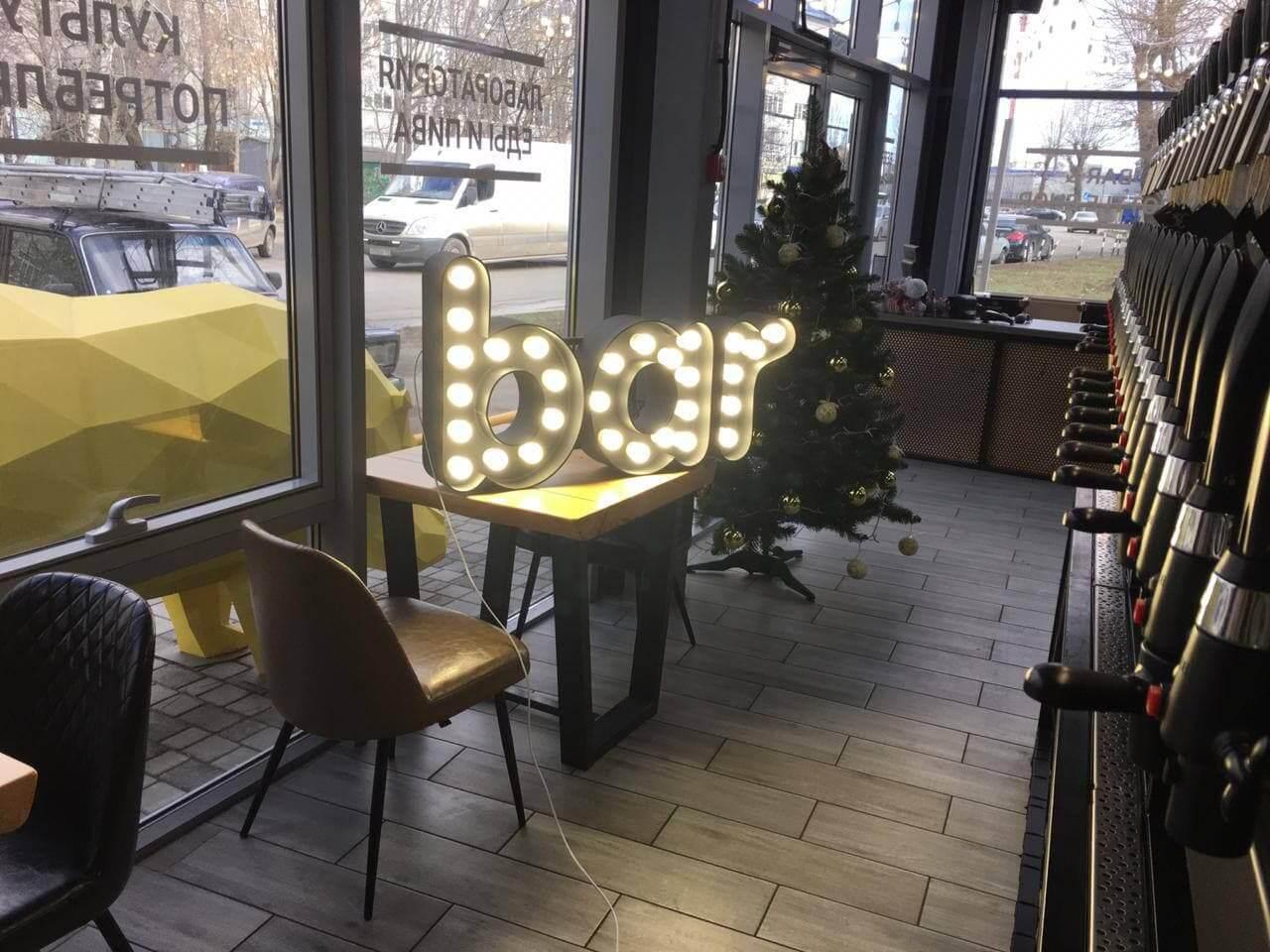 Вывеска для бара в Краснодаре от рекламного агентства Точка Взлета