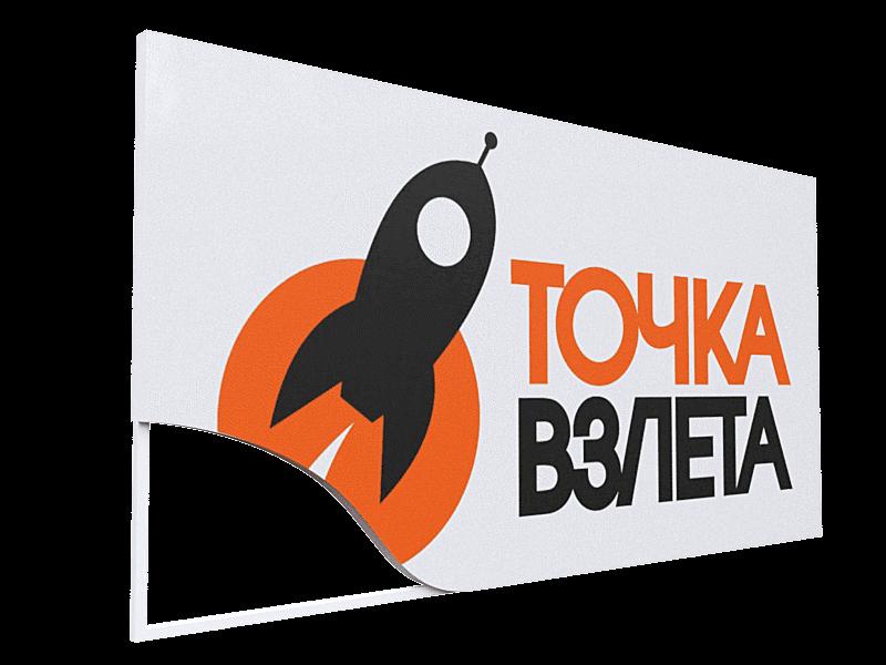 Вывеска с баннером от рекламного агентства Точка Взлета в Краснодаре